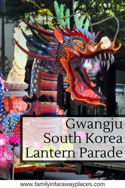 The streets of Gwangju, South Korea were filled with lights for Buddha's birthday lantern parade this spring. Local temples and organizations participated.