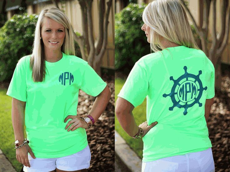 PERSONALIZED FULL BACK CAPTAINS WHEEL SHORT SLEEVE SHIRT