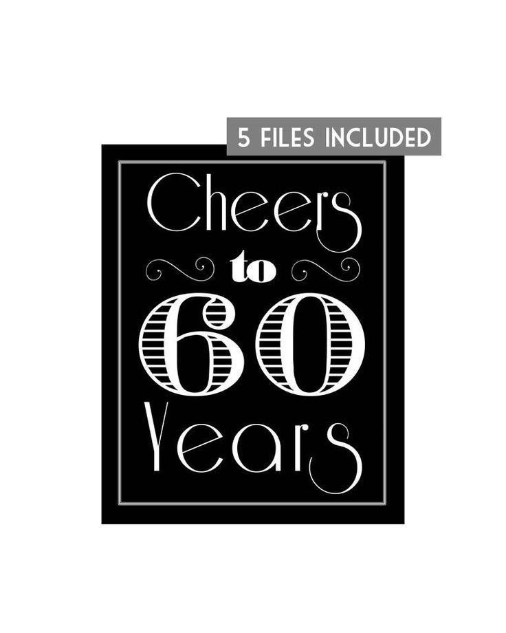 Cheers to 60 years 60th 60th birthday 60th birthday for Decoration 60th birthday party