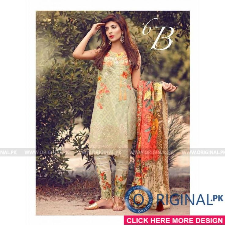 Rang Rasiya 6B Premium Festive Collection 2017 #rangrasiya #rangrasiyafestive #rangrasiya2017 #rangrasiyafestive2017 #rangrasiyalawn #rangrasiyalawn2017 #womenfashion's #bridal #pakistanibridalwear #brideldresses #womendresses #womenfashion #womenclothes #ladiesfashion #indianfashion #ladiesclothes #fashion #style #fashion2017 #style2017 #pakistanifashion #pakistanfashion #pakistan Whatsapp: 00923452355358 Website: www.original.pk