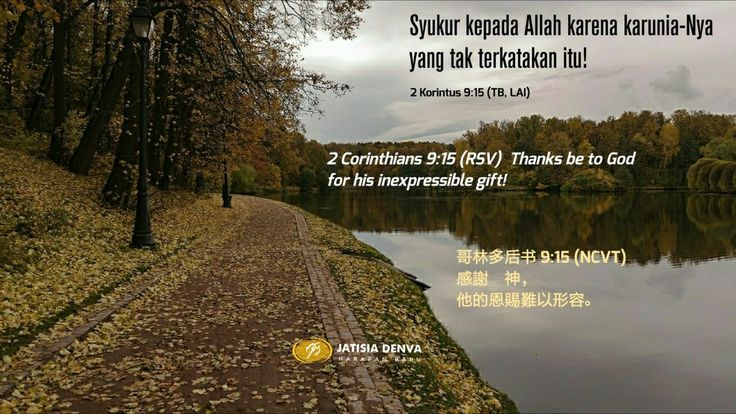 Bersyukurlah kepada TUHAN, sebab Ia baik! Bahwasanya untuk selama-lamanya kasih setia-Nya.