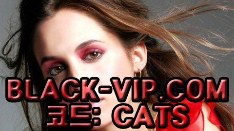 배당상향조정㈜ BLACK-VIP.COM 코드 : CATS 배당률높은곳 배당상향조정㈜ BLACK-VIP.COM 코드 : CATS 배당률높은곳 배당상향조정㈜ BLACK-VIP.COM 코드 : CATS 배당률높은곳 배당상향조정㈜ BLACK-VIP.COM 코드 : CATS 배당률높은곳 배당상향조정㈜ BLACK-VIP.COM 코드 : CATS 배당률높은곳 배당상향조정㈜ BLACK-VIP.COM 코드 : CATS 배당률높은곳