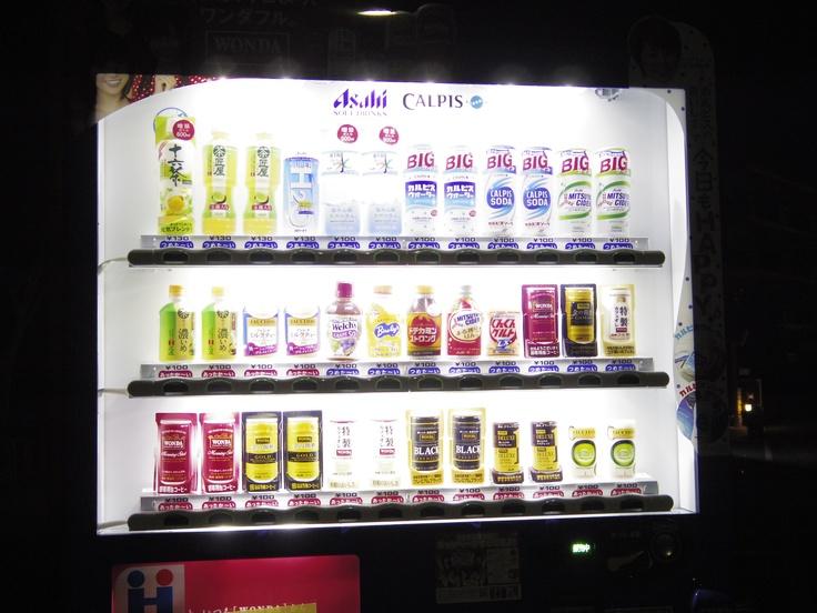 Midnight Vending machine