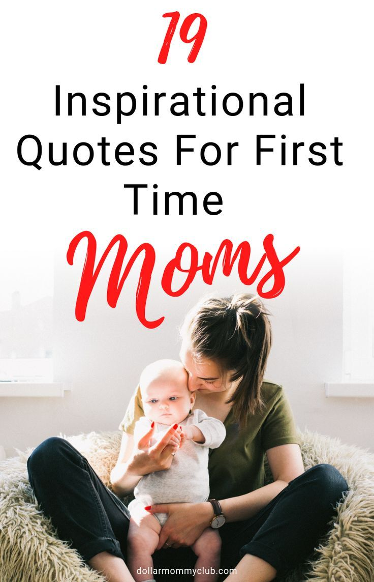 19 Inspirational Quotes For First Time Moms First Time Mom Tips