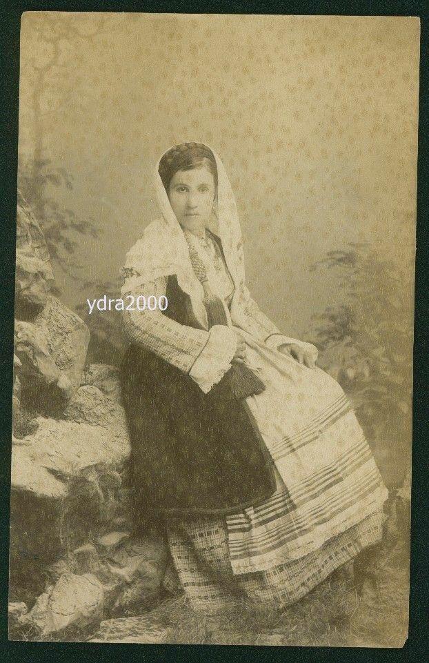 WOMAN FROM MORIAS PELOPONNESE FOLK COSTUME DRESS ALBUMEN PHOTO 1880