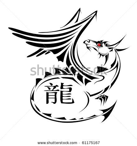 stock-vector-dragon-tatoo