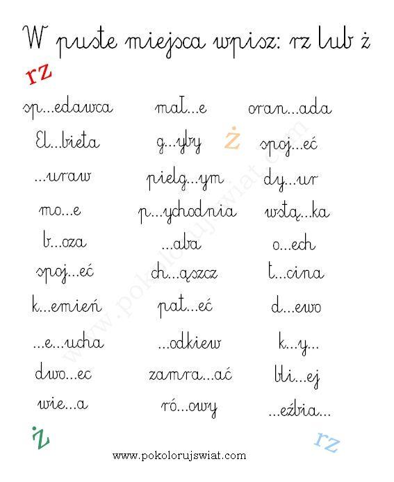 Karty pracy  Ortografia. Pisownia rz i ż