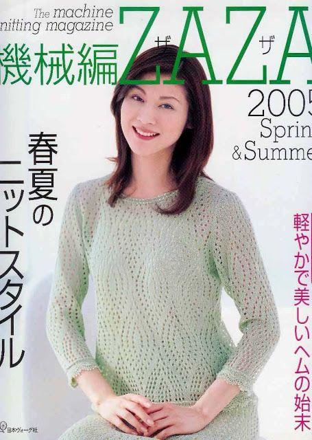 ZAZA SPRING-SUMMER 2005 - Azhalea Let's Knit 1.1 - Веб-альбомы Picasa