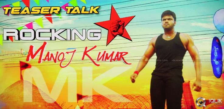 Current Theega Teaser Talk - Rockstar Rocks! http://www.iqlikmovies.com/news/article/2014/09/03/manchu-manoj-current-teega-first-look-teaser-talk/5343