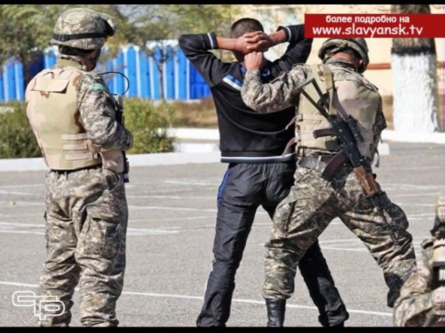 Славянский район территория вне экстремизма