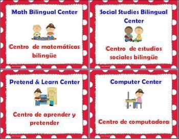 Dual Language Bilingual Centers * polka dot *