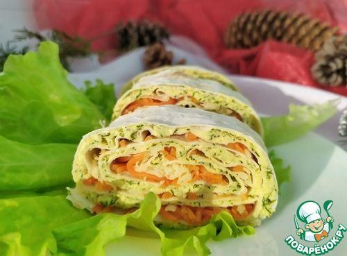 Рулет из лаваша с корейской морковью | Лаваш