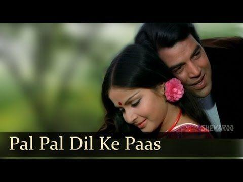 Pal Pal Dil Ke Paas (HD) - Dharmendra & Rakhi - Blackmail - Bollywood Evergreen Hits - Kishore Kumar - YouTube