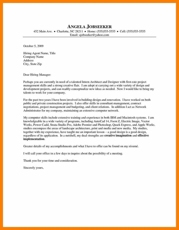 intern cover letter example science resume