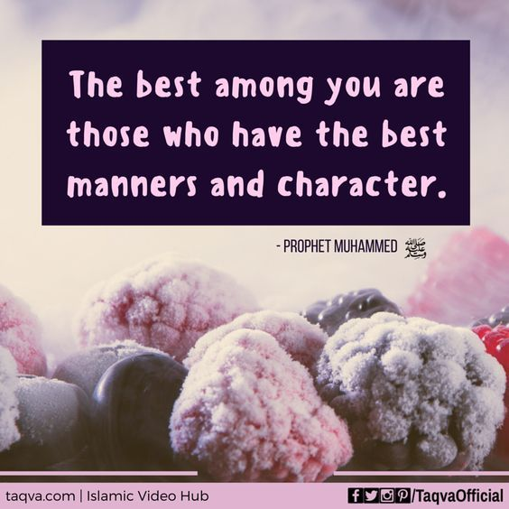 prophet muhammad saw the ideal character Prophet muhammad's justice and equality  the prophet muhammad: a mercy for all creation  ideal muslim: 2018/08/14: 3: the story of prophet nooh -ii.