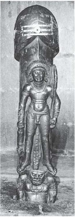 Shiva from Gudimallam, 1th century, Andra Pradesh