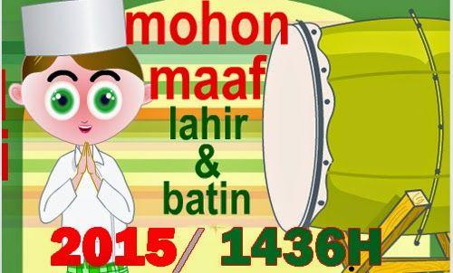 Kartu Ucapan Lebaran Hari Raya Idul Fitri 1436H/ 2015 6