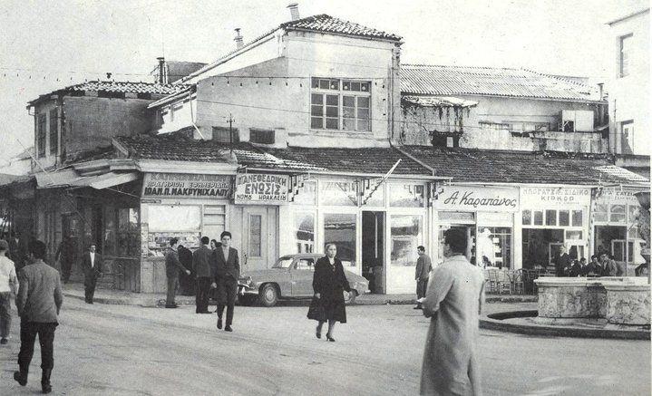 Heraklion - Morozini fountain (1950)