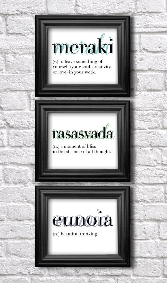 Set of 3 Prints // Wall Art Set / Words and Definitions / Dictionary Art  / Modern Type / Eunoia / Meraki / Rasasvada/ Inspirational Art on Etsy, $35.00