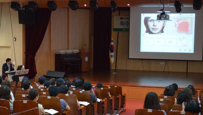 LG복지재단, 지적·청각 장애 어린이들의 의사소통 향상을 위한 언어훈련 소프트웨어 및 교재 기증