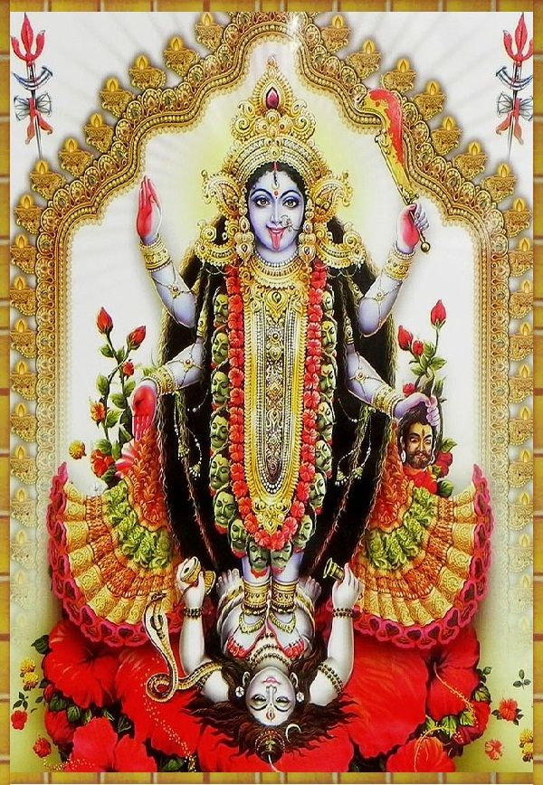 goddess kali paper Goddess kali news - find goddess kali latest news and headlines today along with goddess kali photos and videos at hindustantimescom all goddess kali news updates and notification on our mobile app available on android and itunes.