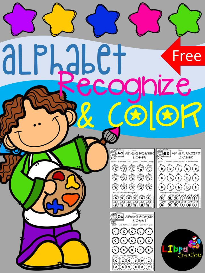 Free, Freebies, Free Alphabet, Alphabet Product, Alphabet Activities, Alphabet Fun Activities, Alphabet, Alphabet Recognize & Color, Pre-K, Kindergarten, 1st Grade
