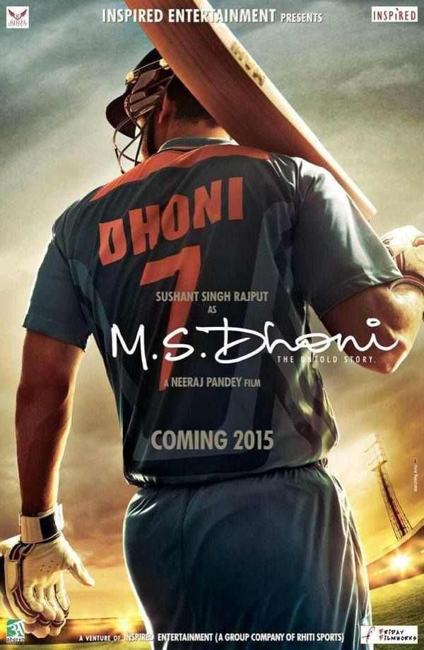 First Look Poster of M S Dhoni Hindi Movie Featuring Sushant Singh Rajput Is revealed by the Makers. Another Movie On Sports person, this Time Mahendra Singh Dhoni...