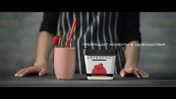 Movenpick Summer on Vimeo