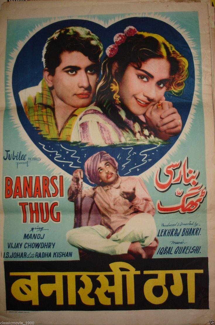 BANARSI THUG (1962) POSTER BOLLYWOOD MANOJ KUMAR- MALIKA- I S JOHAR- | Entertainment Memorabilia, Movie Memorabilia, Posters | eBay!