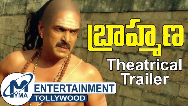 Brahmana Movie Theatrical Trailer - Upendra, Saloni Aswani, Ragini Dwivedi