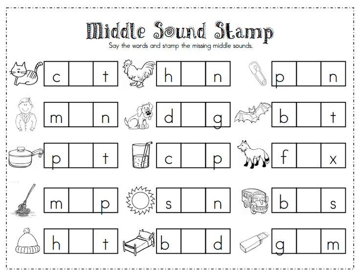 11 best Middle Sounds images on Pinterest | School, Activities and ...
