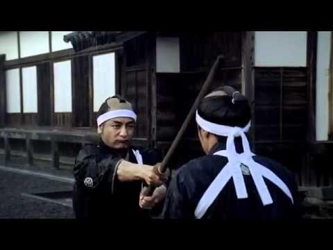 Ogawa no Hotori Trailer