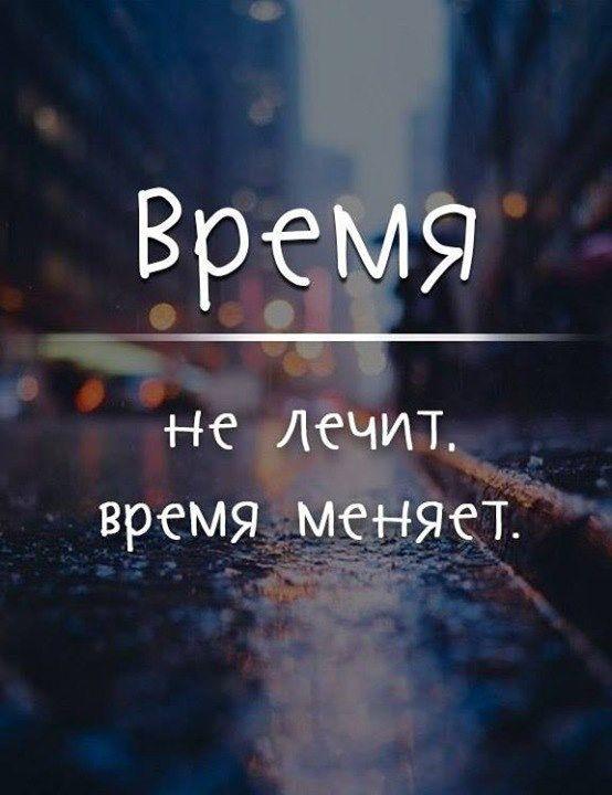 Traurig Russisch