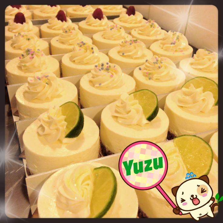 cheese cake, daisy cake, cupcakes shop, cupcakes, homemade, st germain en laye, fesh recipes, yuzu