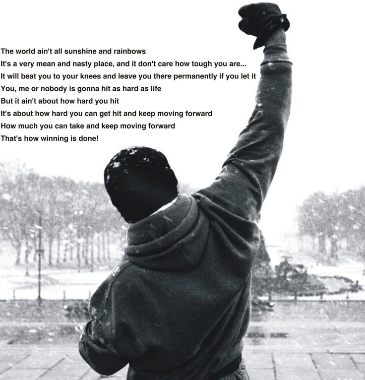 Rocky...1, 2, 3, 4 (not 5) then Rocky Balboa...excellent end to one of my all time favorite movie characters