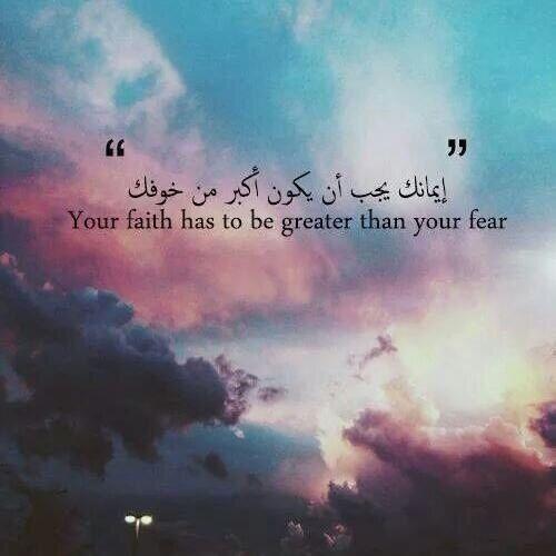 beautiful islamic quotes tumblr - photo #14