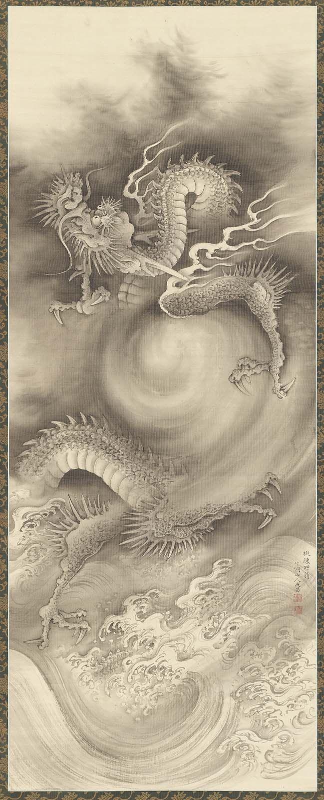 best Dragões images on Pinterest Chinese dragon Concept art