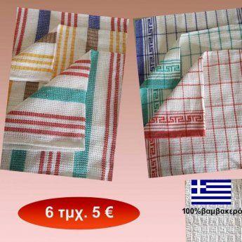 Πακέτο με 6 Ποτηρόπανα ανθεκτικά βαμβακερά 40Χ65 εκ.ελληνικής ραφής σε διάφορα χρώματα