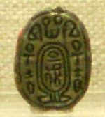 Scarab bearing the name of the Hyksos King Apophis, now at the Museum of Fine Arts, Boston