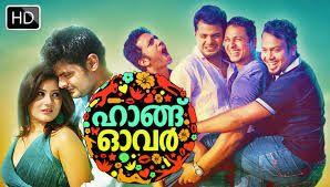 Hangover (2014) Malayalam Full Movie Watch Online Free