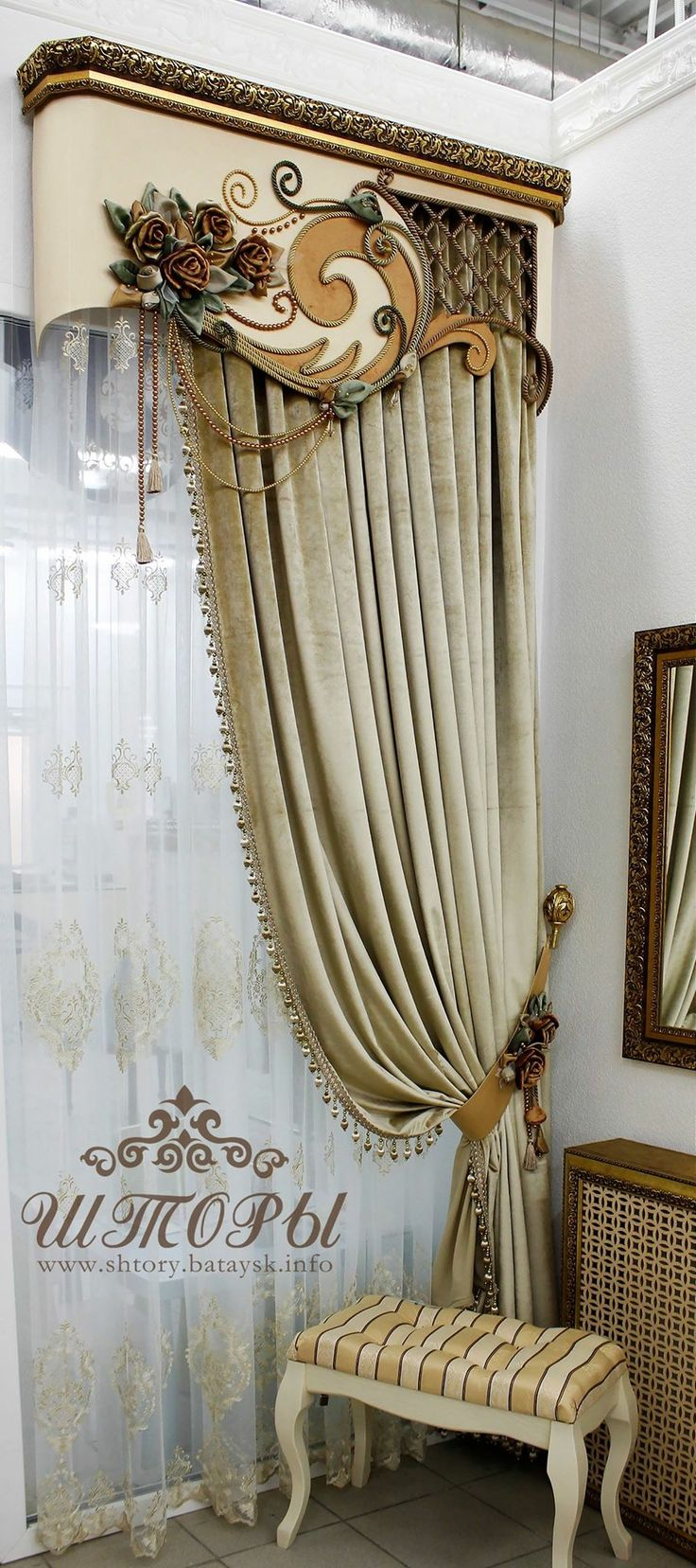Incredible cornice design! Draperies are also gorgeous (but the whole is  a bit over the top for me).