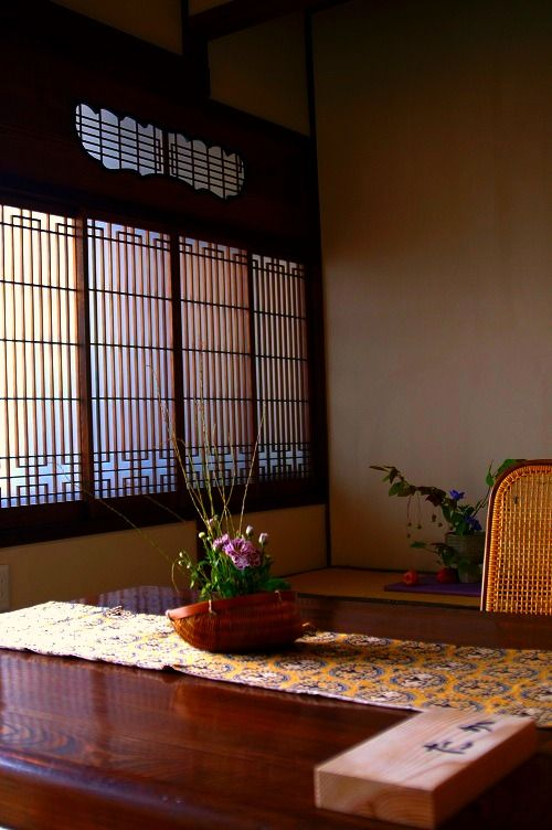 Japan Traditional Folk Houses