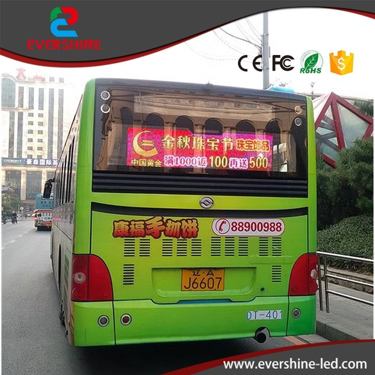 598.00$  Watch now - http://ai5nb.worlditems.win/all/product.php?id=32806239787 - Taxi top led displays p5 super bright full color 3g4g protection grade IP43 bus panel advertising led screens for advertising