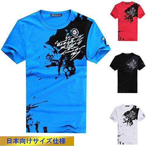 (SGLコレクション)SGL Collection Tシャツ メンズ 半袖 デザイン プリント ウォーター スプラッシュ ラウンドネック カットソー おしゃれ きれいめ キレイめ サロン系 LEON系 コーディネート アート デザイン (S, レッド 赤)