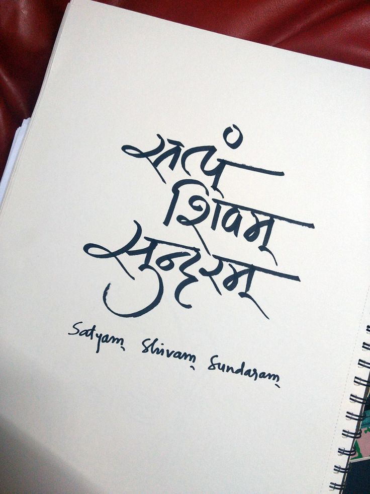 Calligraphy on behance with images calligraphy design