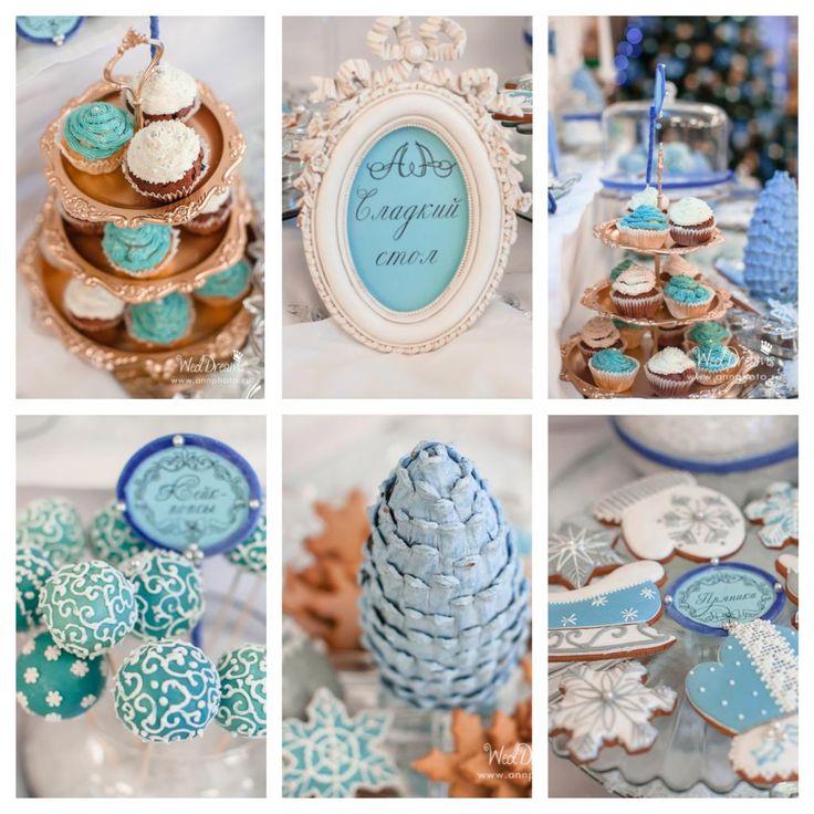 свадьба зимняя сказка сладкий стол: 19 тыс изображений найдено в Яндекс.Картинках