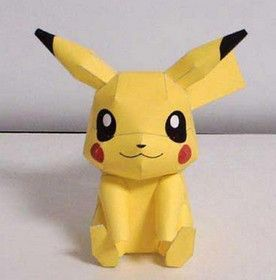 Download Cute Pikachu : http://viwright.com/63Hx