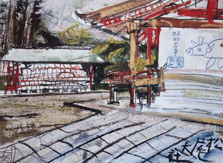 Suda Kokuta 須田剋太 (1906-1990), 1985.