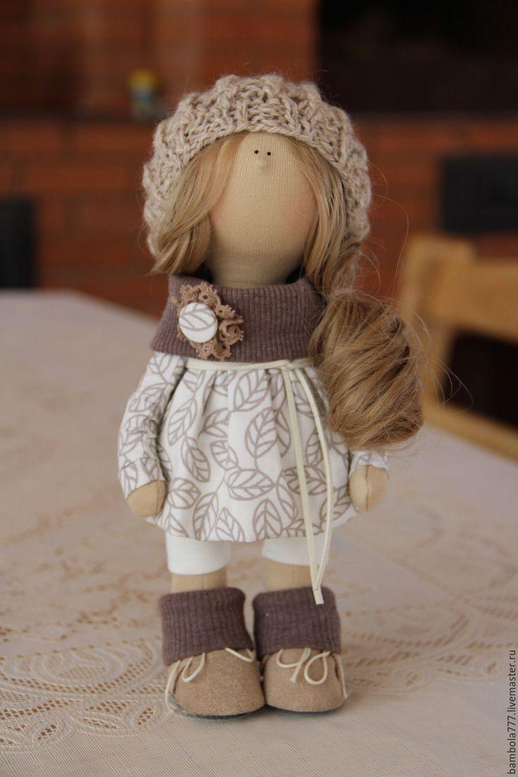 Купить Интерьерная кукла В НАЛИЧИИ - коричневый, трикотаж, хлопок 100%, хлопок США