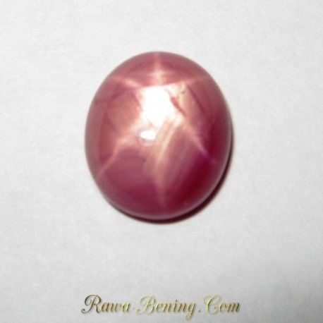 Natural Pinkish Red Star Ruby 4.68 carat